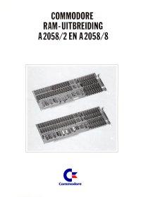 Brochures: Amiga A2058