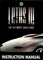 Lotus III The Ultimate Challenge