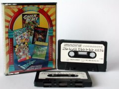 Commodore C64 game (cassette): Konami's Coin-Up Hits