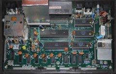 De binnenkant van de Commodore C116.