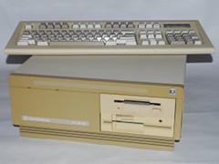 Commodore PC 35-III