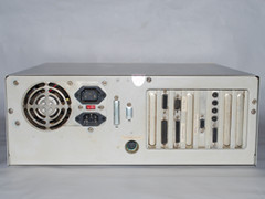 Rear view of the Commodore 386SX-25c computer.