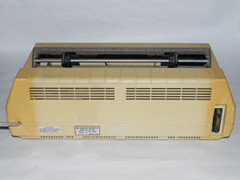 Rear view of the Commodore 8023P printer.