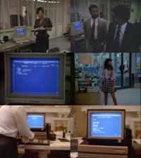 A Commodore Amiga 1000, 2000 computer and 1084 monitor in the TV-series Miami Vice.