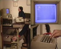 A Commodore 1541 disk drive and a C64 computer in the movie To Kompiouter Tou Thanatou.